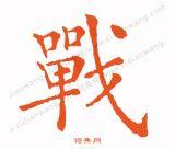 xiangbinzhan