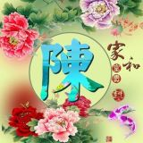 chenzufeng